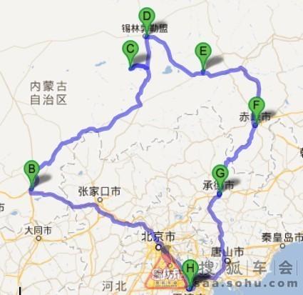 天津——集宁——洪格尔——锡林浩特——经棚