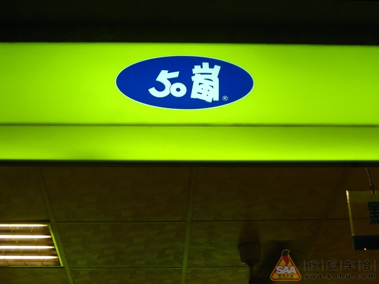 老北京台湾自由行游记 - 北京自驾游FB俱乐部