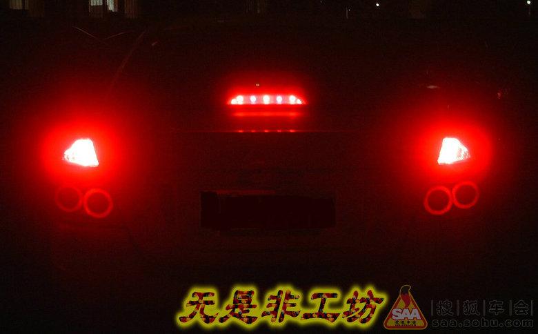 乐风更换led后尾灯和高位刹车灯