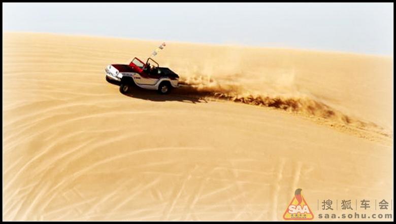 速度最快的水陆两栖汽车-美洲豹