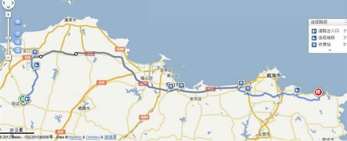 下面就直接图文说明啦. 途径养马岛旅游区,哈哈,简单介绍下吧.