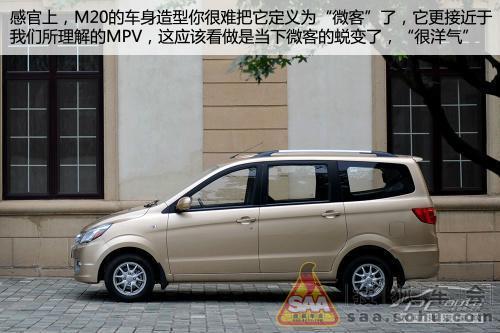 太原北汽威旺简介:面包车   货车   单双排   加长版客车 高清图片