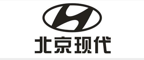 国产汽车 品牌标志你能认识几个高清图片
