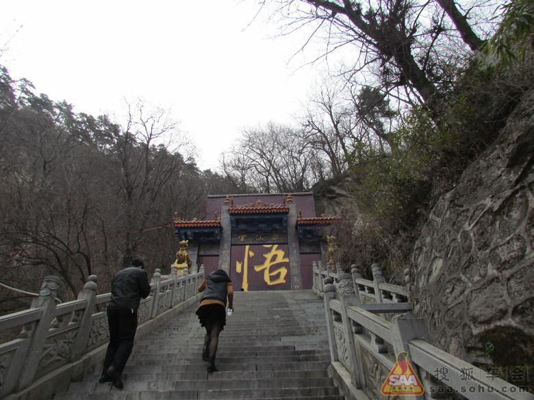 清明节游南五台