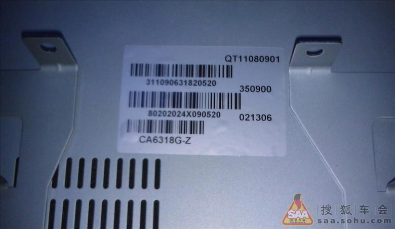 卡仕达ca2501接线图