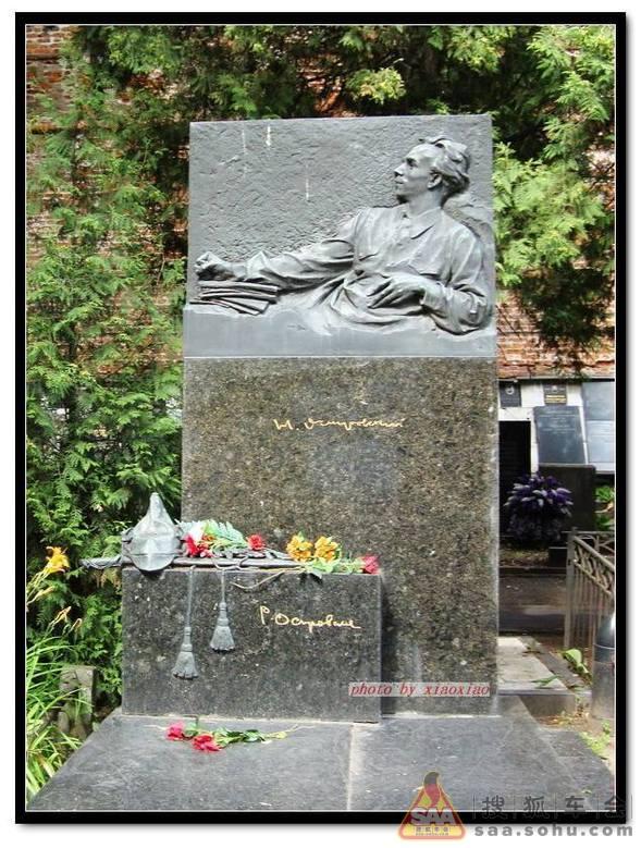 战士奥斯特洛夫斯基这个名字与保尔柯察金一起